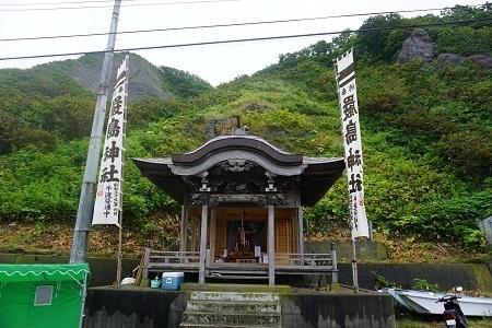 uminohi-u (1).jpg